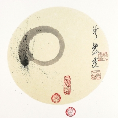 Sumi-e, painting, Beppe Mokuza, Zen, meditation, brush, ink, monk, art, consciousness, peace, rice paper, mind