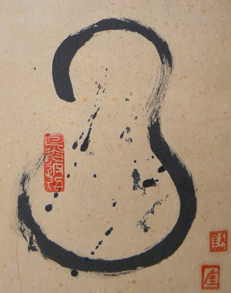 Sumi-e-painting-Beppe-Mokuza-seal-calligraphy-Zen-black-ink-art-ricepaper